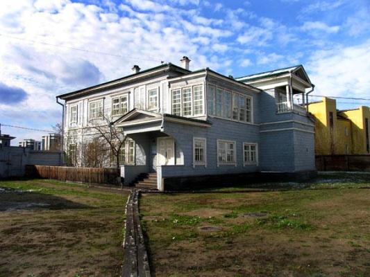 Музей декабристов. Дом-музей Волконских