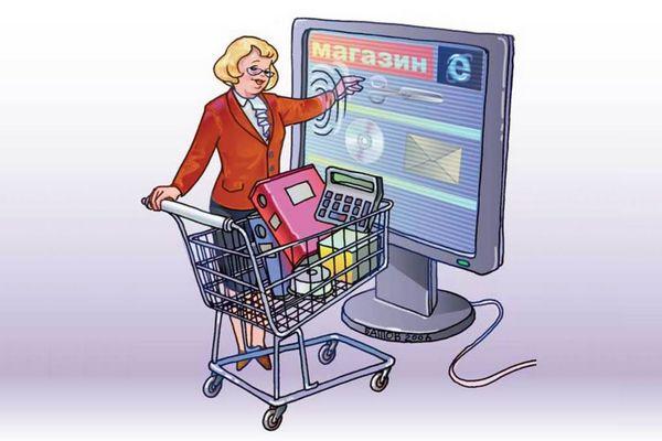 Как выбрать интернет-магазин техники
