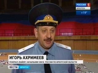 http://www.38i.ru/images/images/news/37f7ee118b1be42804633840fa8e1ba7.jpg
