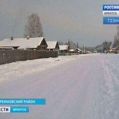 Дубровки Волгоградского какая сейчас погода в черемхово спросить