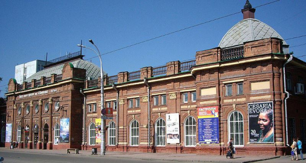 Театр юного зрителя им. А.В.Вампилова